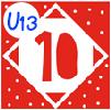 door-D10 u13