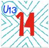 door-D14 u13